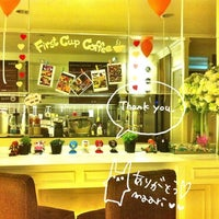 Photo taken at First Cup Coffee by Badoogi M. on 11/14/2013