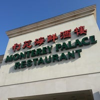 Photo taken at Monterey Palace Restaurant by Khiem L. on 3/23/2013