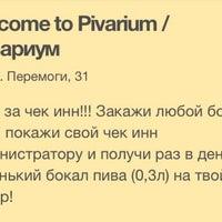 Photo taken at Пиваріум / Pivarium by Basileus Z. on 6/22/2013