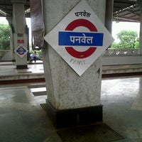 Photo taken at Panvel Railway Station by Nishith P. on 7/3/2013