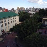 Photo taken at 東京都立 文京高等学校 by だいそん on 6/23/2016