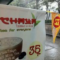 Photo taken at Ochaya by Auman E. on 10/16/2012