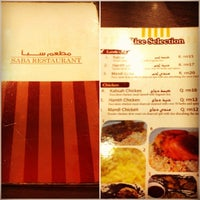 Photo taken at Saba Restaurant by Ƨ̷₭ⓘ₦Лyŧ☺Яtiς on 11/25/2012