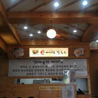 Photo taken at 갯마을 바지락 칼국수 by Cecil on 5/1/2012