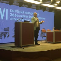 Photo taken at ИнфоПространство by Olga Y. on 3/25/2016