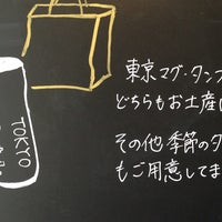 Photo taken at Starbucks Coffee 霞ダイニング店 by Sonia M. on 5/2/2014