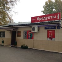 Photo taken at Продукты у Ашота by Romuald K. on 10/13/2014