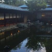 Photo taken at Embassy of Japan by Jeffrey B. on 5/13/2014