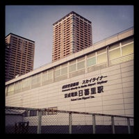 Photo taken at Nippori Station by E on 12/16/2012