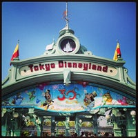 Photo taken at Park Main Entrance by ❖OOODORIII❖ on 4/22/2013