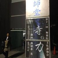 Photo taken at 梅窓院 by sunayasu on 10/26/2014