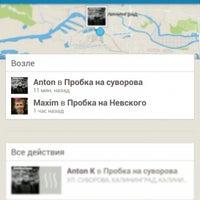 Photo taken at Улица Александра Суворова by Anton K. on 2/20/2013