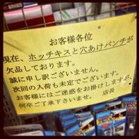 Photo taken at ダイソー&アオヤマ 桑名店 by Shunsuke I. on 5/11/2013