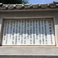 Photo taken at 円徳寺 by asami . on 5/23/2016