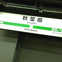 Photo taken at Akihabara Station by kotaru m. on 6/28/2013