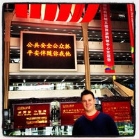 Photo taken at 义乌国际商贸城 Yiwu Int'l Trade City by Diogo M. on 10/28/2012