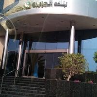 Photo taken at Al Jazira Bank . Head Office   بنك الجزيرة by Hanadi on 2/26/2013