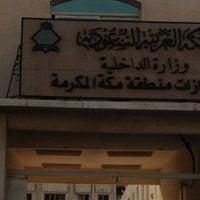Photo taken at Jawazat Jeddah by Osama N. on 1/14/2014