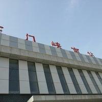 Photo taken at 三门峡南站 Sanmenxia South Railway Station by Li yong fu on 5/27/2014