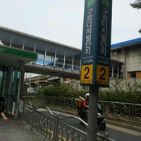 Photo taken at Guro Digital Complex Stn. by Simon Y. on 9/28/2011