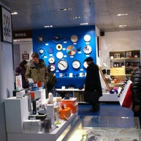 Photo taken at MoMA Design Store by Sergey C. on 12/27/2012
