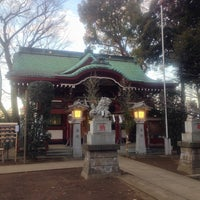 Photo taken at 駒繋神社 by 葵 紅. on 12/30/2013