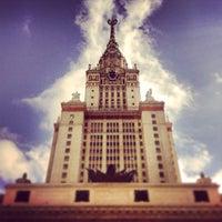 Photo taken at МГУ им. М. В. Ломоносова by Anton S. on 7/23/2013
