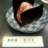 Photo taken at 魚料理のじま by Motoking on 4/19/2013