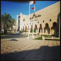 Photo taken at Seef Mall by 3bdullah_ k. on 1/4/2013