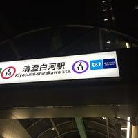 Photo taken at Hanzomon Line Kiyosumi-shirakawa Station (Z11) by Nat S. on 5/16/2016
