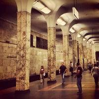 Photo taken at metro Avtozavodskaya by Надежда on 6/2/2013