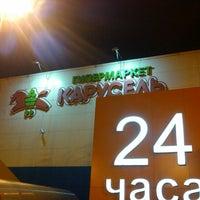 Photo taken at Карусель by Maxim V on 11/20/2012