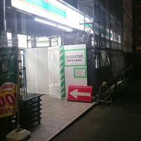 Photo taken at ローソンストア100 仙台駅東口店 by Kanchan N. on 5/23/2015