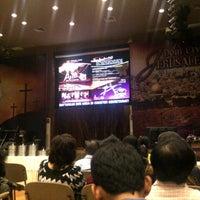 Photo taken at GBI Intercon by Anta M. on 3/29/2013