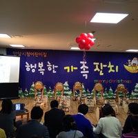 Photo taken at Anyang City Hall Nursery School by KJ on 12/11/2013