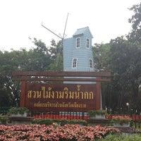 Photo taken at เทศกาลเชียงรายดอกไม้งาม ครั้งที่8 by ลลิน ท. on 12/29/2013