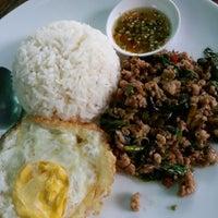Photo taken at Phanon Resort Pattaya by Paskorn I. on 6/23/2013