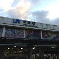 Photo taken at Ōtsu Station by airzoo k. on 1/17/2013