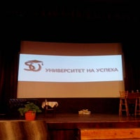 "Photo taken at Кино ""Влайкова"" by Silvina F. on 6/11/2015"