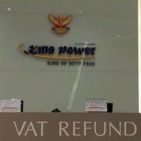 Photo taken at King Power Pattaya Complex by Kirill K. on 2/3/2013
