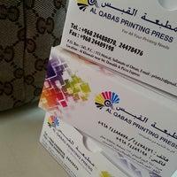 Photo taken at Al Qabas Printing Press by Halima A. on 3/2/2013