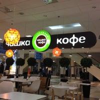 Photo taken at Чашка кофе by Suzanna on 10/8/2012