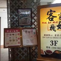 Photo taken at Hak Ka Hut 客家好棧 by JiNa K. on 10/16/2014