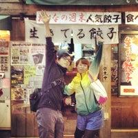 Photo taken at でっかい餃子 曽さんの店 by KJ on 10/13/2012