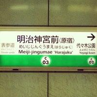 Photo taken at Meiji-jingumae 'Harajuku' Station by KJ on 6/27/2013