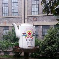 Photo taken at 1865时尚街区 by 01IO on 9/28/2013