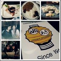 Photo taken at Aki Japanese Restaurant by Lessy L. on 12/8/2012