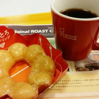 Photo taken at Mister Donut by Toshiyuki S. on 1/11/2014