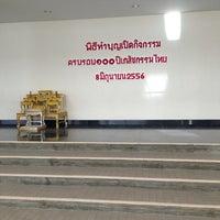 Photo taken at อาคารวิทยาศาสตร์ 4/2 by Pipatpong P. on 6/7/2013