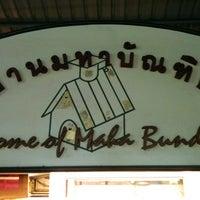Photo taken at Home of Maha Bundit by Manoj B. on 11/25/2012